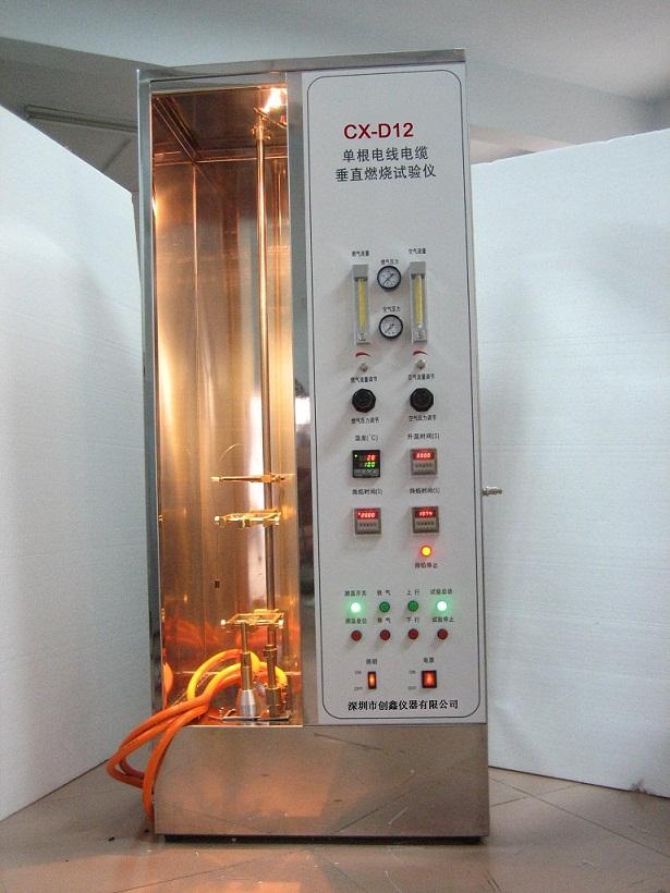 山东单根电线电缆垂直燃烧试验仪