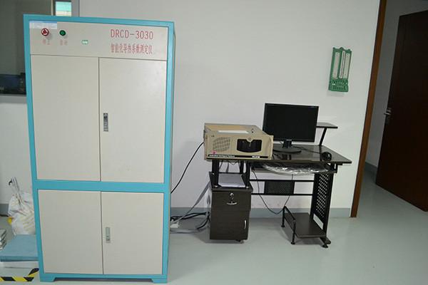 山东导热系数测定仪