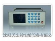 全自动混凝土氯离子扩散系数测定仪