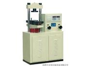 液压式压力实验机