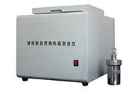 四川BF-JRZ建材制品燃烧热值测定装置